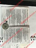 Термопломба автомобильная для двигателя ЛУЗАР Luzar 104С, фото 6