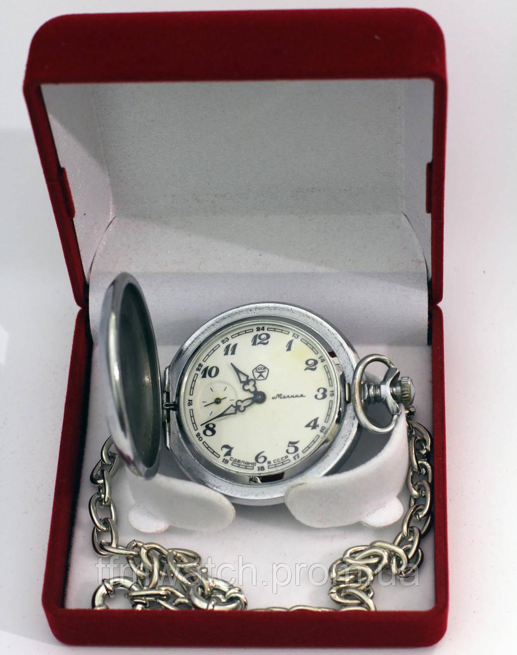 Молния часы с крышкой