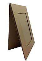 Рамка А5 ( картонная заготовка для декора)