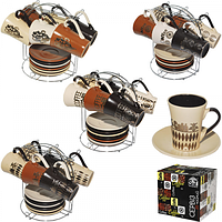 Сервиз чайный 12 элементов (блюдце 13см, чашка 180мл.) SNT 1464