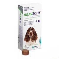 Бравекто (Bravecto) жевательная таблетка от блох и клещей для собак 10 - 20 кг.
