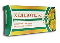 Хелидотел-2, свечи №10