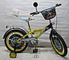 Велосипед TILLY Мотогонщик 18 T-21825 yellow + black /1/***