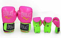 Перчатки боксерские женские  PU ELAST BO-5034 (р-р 8-10oz, розовый-салатовый)