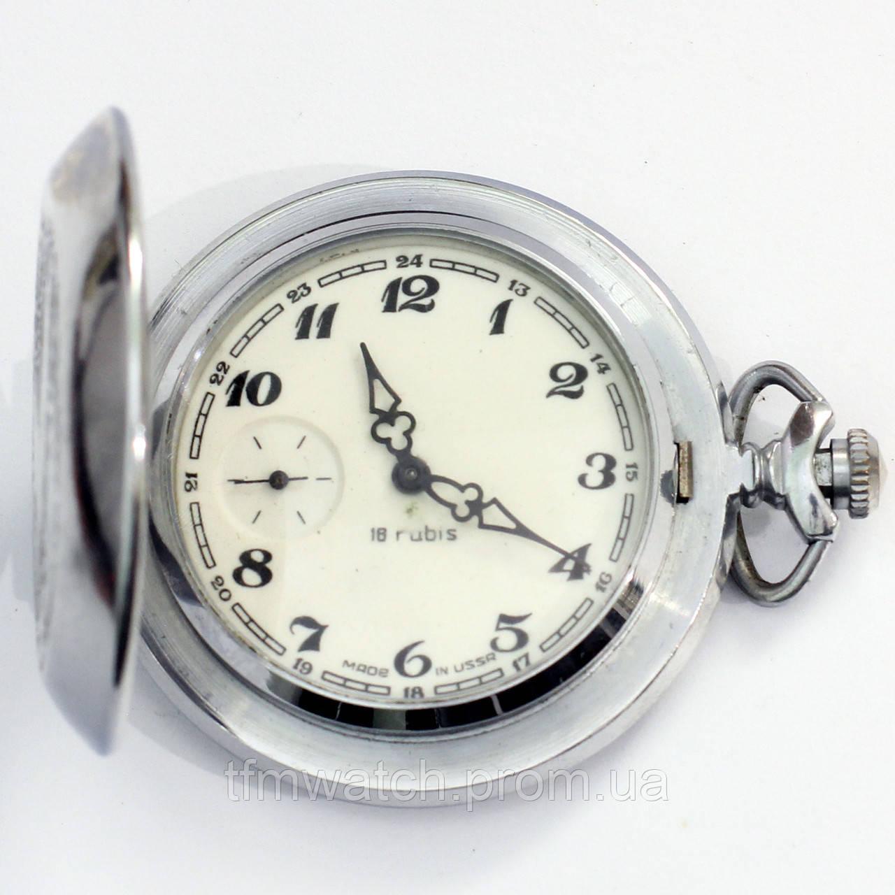 Часы с крышкой Молния. Карманные часы СССР