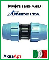 Муфта зажимная 63 Unidelta