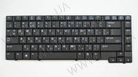 Клавиатура для ноутбука HP Compaq 8510p