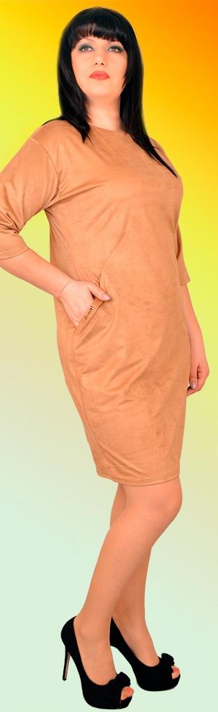 """Красивое женское платье из жаккарда 1130 - Одежда ТМ """" Adeleys original """" (Barbie-shop.com.ua). Производитель. в Хмельницком"""