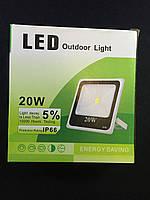 Прожектор светодиодный LED уличный 20W 1800LM 6500K