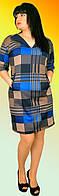 Женское платье большого размера в клетку 1148