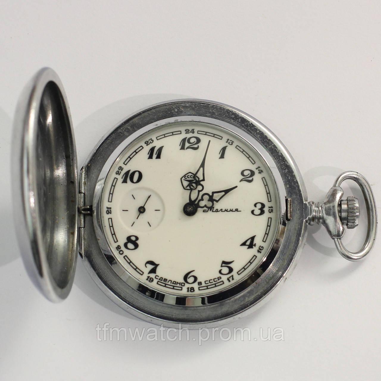 Молния карманные часы