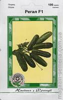 Огурец Регал F1 (100 семян)