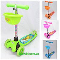 Самокат дитячий триколісний c кошиком (Складаний, що світяться колеса, від 2-х років, кермо від 52-73см, до 40 кг)