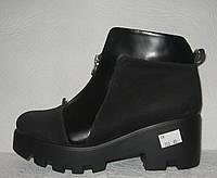 Ботиночки женские стильные на тракторной подошве