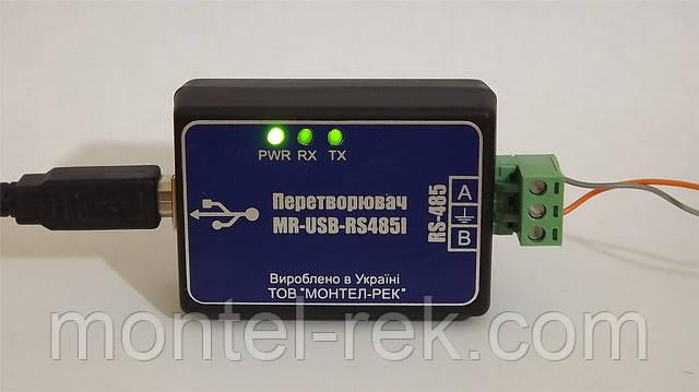 Перетворювач  MR-USB-RS485I