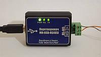 Перетворювач  MR-USB-RS485I, фото 1