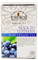 «Windsor-Blueberry» (Черника) – 100г.
