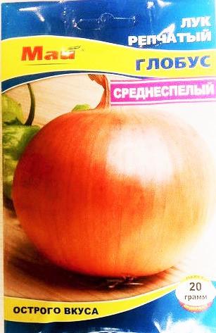 Семена Лука  20 гр сорт Глобус