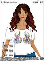 Женская  футболка с рисунком для вышивки бисером