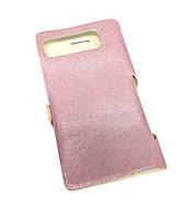 "Book Case Grand Lux 5.5"" pink squirrel"