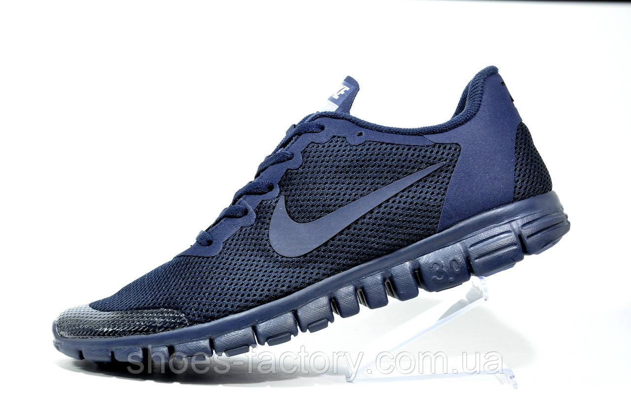 Кроссовки мужские в стиле Nike Free Run 3.0 V2, Dark Blue