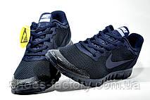 Кроссовки мужские Nike Free Run 3.0, Dark Blue, фото 2