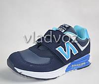 Детские кроссовки для мальчика синяя модель Z Kelaifeng 28р.
