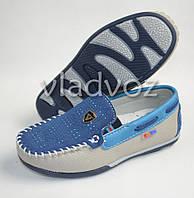 Мокасины, туфли светло синяя модель EeBb 28р.
