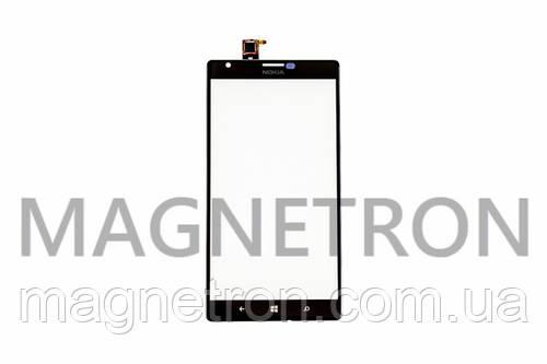 Тачскрин (сенсорный экран) для мобильного телефона Nokia Lumia 1520