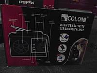 Радиоприемник Golon , радио, GOLON, музыка, приемники