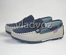 Мокасины, туфли тёмно синяя модель EeBb 28р., фото 3