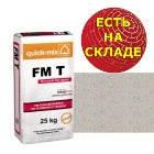 Шовный раствор quick-mix FM T для кирпича и фасадной плитки, светло-серый