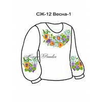 Сорочка жіноча №12 Весна 1