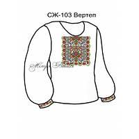Сорочка жіноча №103 Вертеп