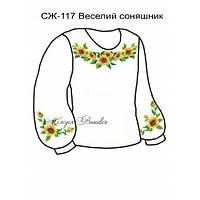 Сорочка жіноча №117 Веселий соняшник