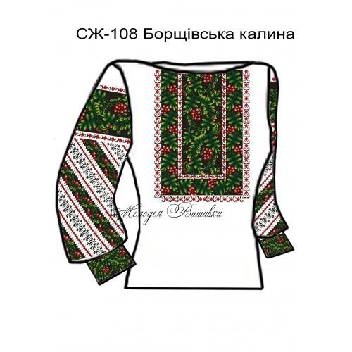 Сорочка жіноча №108 Борщівська калина  продажа 873a700b0f202