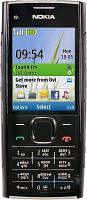 Копия Nokia X2-00 2sim, Черный - кнопочный бюджетный китайский телефон недорого дешево!