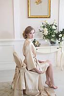 """Набор """"УТРО НЕВЕСТЫ""""  золотистый халат с надписью Bride и накидка на стул в подарочной упаковке"""