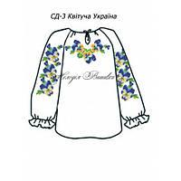 Сорочка для дівчинки №3 Квітуча Україна