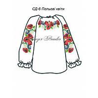 Сорочка для дівчинки №6 Польові квіти
