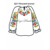 Сорочка для дівчинки №7 Польовий віночок
