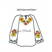 Сорочка для дівчинки №8 Сонячний букет