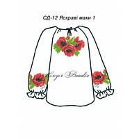 Сорочка для дівчинки №12 Яскраві маки 1
