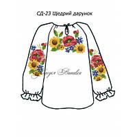 Сорочка для дівчинки №23 Щедрий дарунок