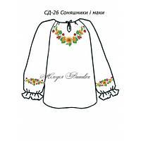 Сорочка для дівчинки №26 Соняшники і маки