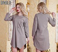 Платье женское большие размеры (цвета) /ат1056