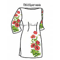 Плаття жіноче №8 Букет маків
