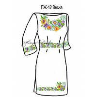 Плаття жіноче №12 Весна