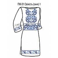 Плаття жіноче №51 Свіжість (синя) 1