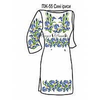 Плаття жіноче №55 Сині іриси
